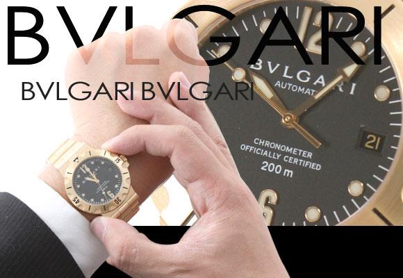 品番:BVLGARI-4335ブルガリ ディアゴノ プロフェッショナル スクーバ
