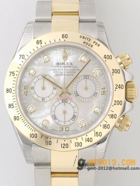 ロレックススーパーコピー デイトナ 116523NG ホワイトシェル