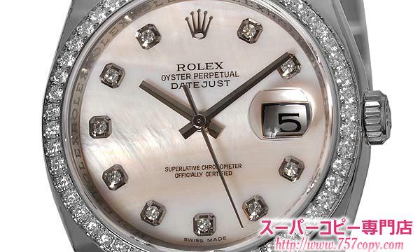 ロレックスコピー 時計 オイスターパーペチュアル デイトジャスト 116244NG