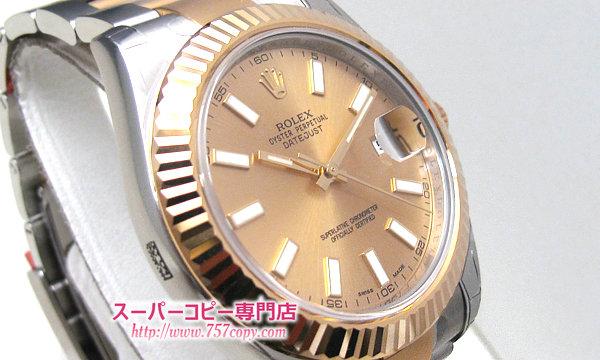 ロレックスコピー 時計人気 オイスターパーペチュアル デイトジャスト11 116333