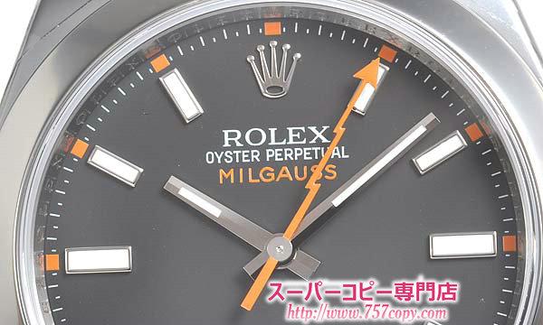 (ROLEX)ロレックスコピー オイスターパーペチュアル ミルガウス 116400