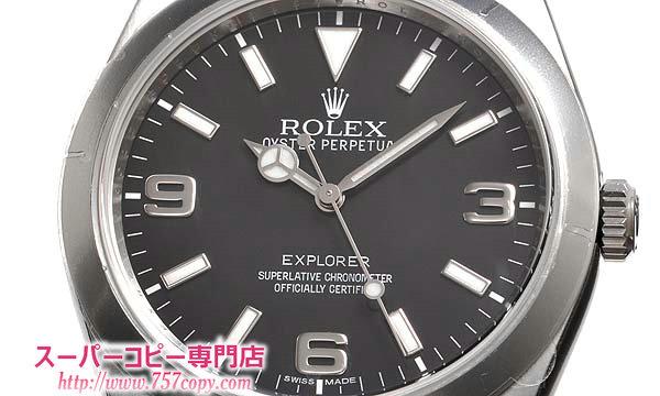 (ROLEX)ロレックスコピー オイスターパーペチュアル エクスプローラー 214270