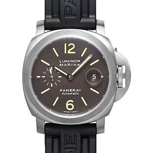 パネライ時計スーパーコピー ルミノールマリーナ PAM00240 通販おすすめ