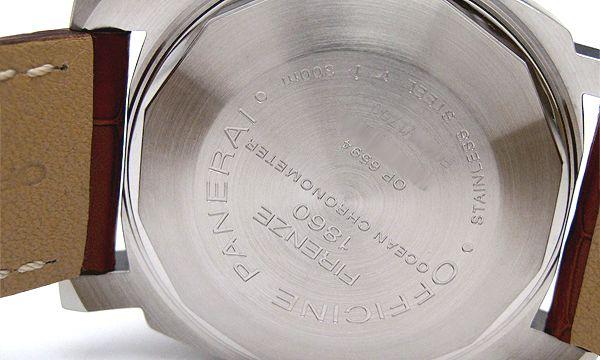 パネライ    ルミノールGMT PAM00159
